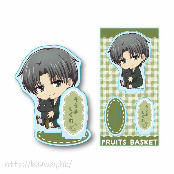 生肖奇緣 「草摩紫吳」亞克力企牌 GyuGyutto Acrylic Figure Soma Shigure【Fruits Basket】
