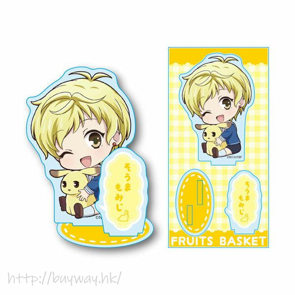 生肖奇緣 「草摩紅葉」亞克力企牌 GyuGyutto Acrylic Figure Soma Momiji【Fruits Basket】