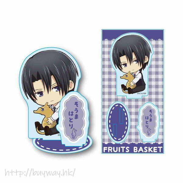 生肖奇緣 「草摩羽鳥」亞克力企牌 GyuGyutto Acrylic Figure Soma Hatori【Fruits Basket】