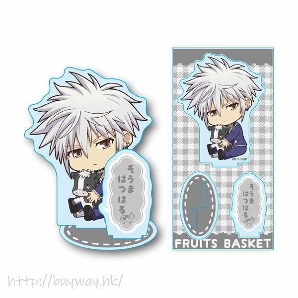 生肖奇緣 「草摩潑春」亞克力企牌 GyuGyutto Acrylic Figure Soma Hatsuharu【Fruits Basket】