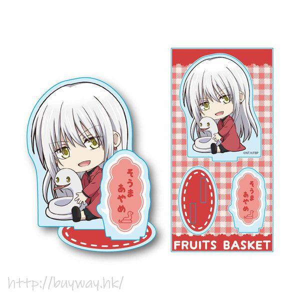 生肖奇緣 「草摩綾女」亞克力企牌 GyuGyutto Acrylic Figure Soma Ayame【Fruits Basket】