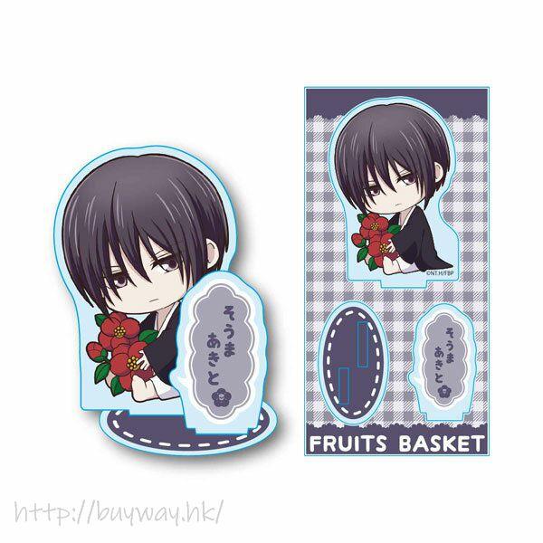 生肖奇緣 「草摩慊人」亞克力企牌 GyuGyutto Acrylic Figure Soma Akito【Fruits Basket】