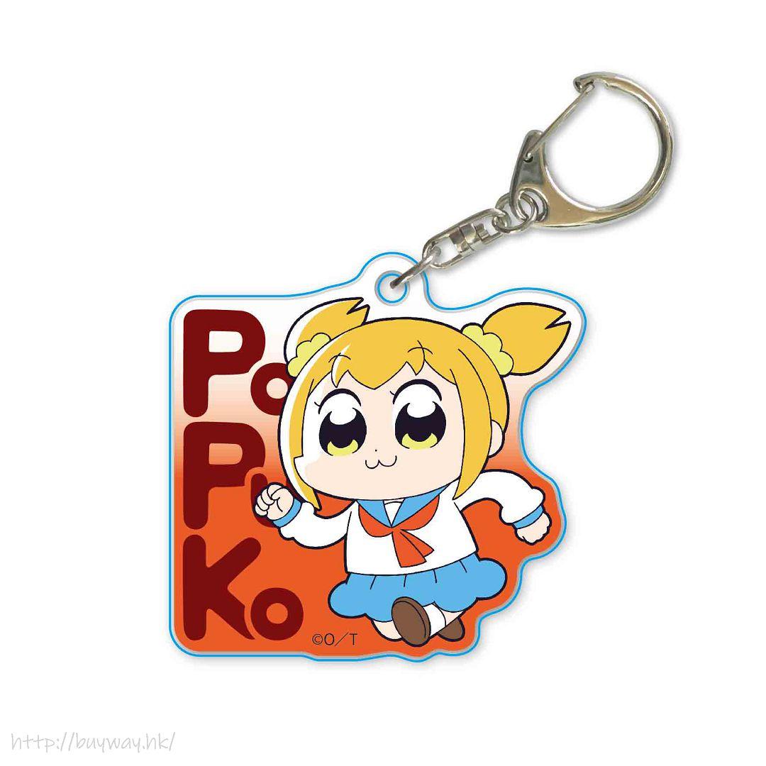 Pop Team Epic 「POP子」亞克力匙扣 TEKUTOKO Acrylic Key Chain Popuko【Pop Team Epic】