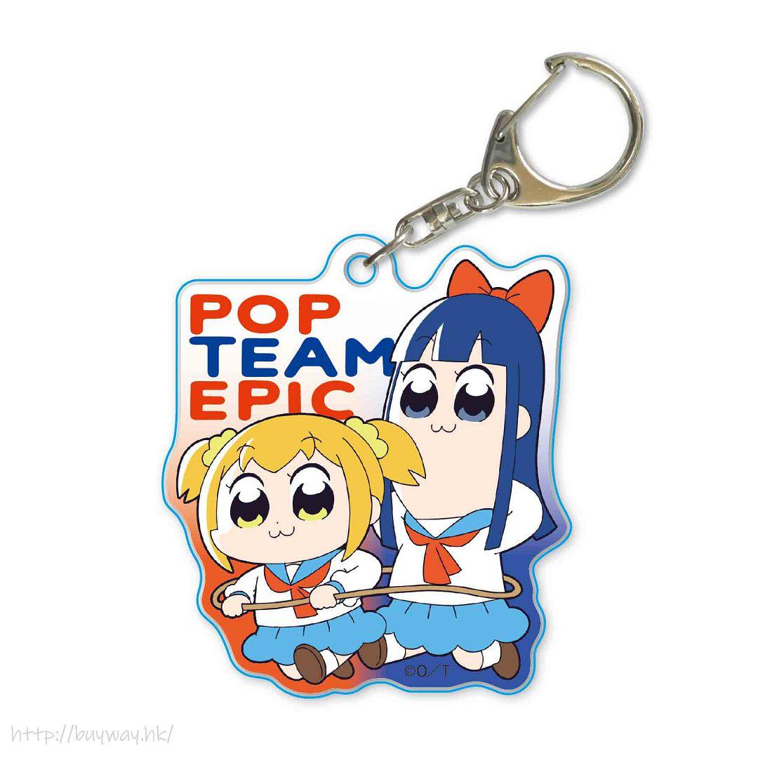 Pop Team Epic 「POP子 + PIPI美」亞克力匙扣 TEKUTOKO Acrylic Key Chain Popuko & Pipimi【Pop Team Epic】