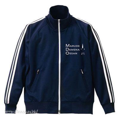 銀魂 (加大)「長谷川泰三」深藍×白 球衣 Madao Jersey / NAVY x WHITE - XL【Gin Tama】