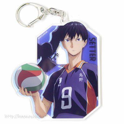 排球少年!! 「影山飛雄」亞克力匙扣 Acrylic Keychain: Tobio Kageyama【Haikyu!!】
