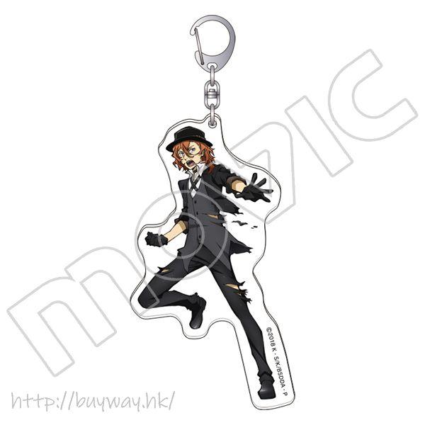 文豪 Stray Dogs 「中原中也」全身 亞克力匙扣 Acrylic Key Chain Nakahara Chuuya【Bungo Stray Dogs】