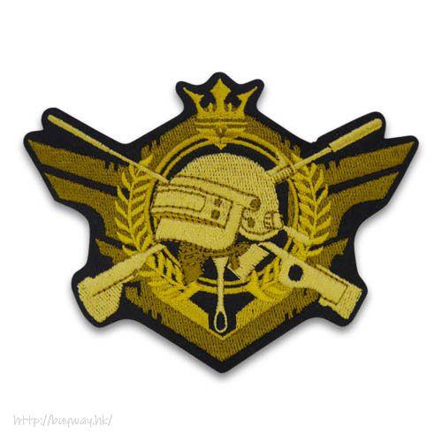 絕地求生 「PUBG」征服者 刺繡徽章 PUBG Conqueror Patch【PlayerUnknown's Battlegrounds】