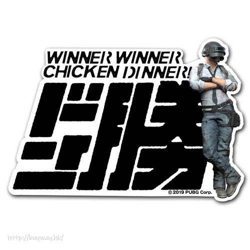 絕地求生 「DonKatsu ドン勝」防水貼紙 DonKatsu Waterproof Sticker【PlayerUnknown's Battlegrounds】