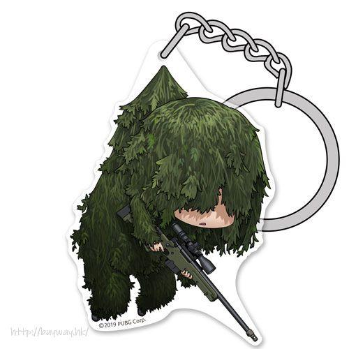 絕地求生 「吉利服」吊起匙扣 Ghillie Suit Acrylic Pinched Keychain【PlayerUnknown's Battlegrounds】