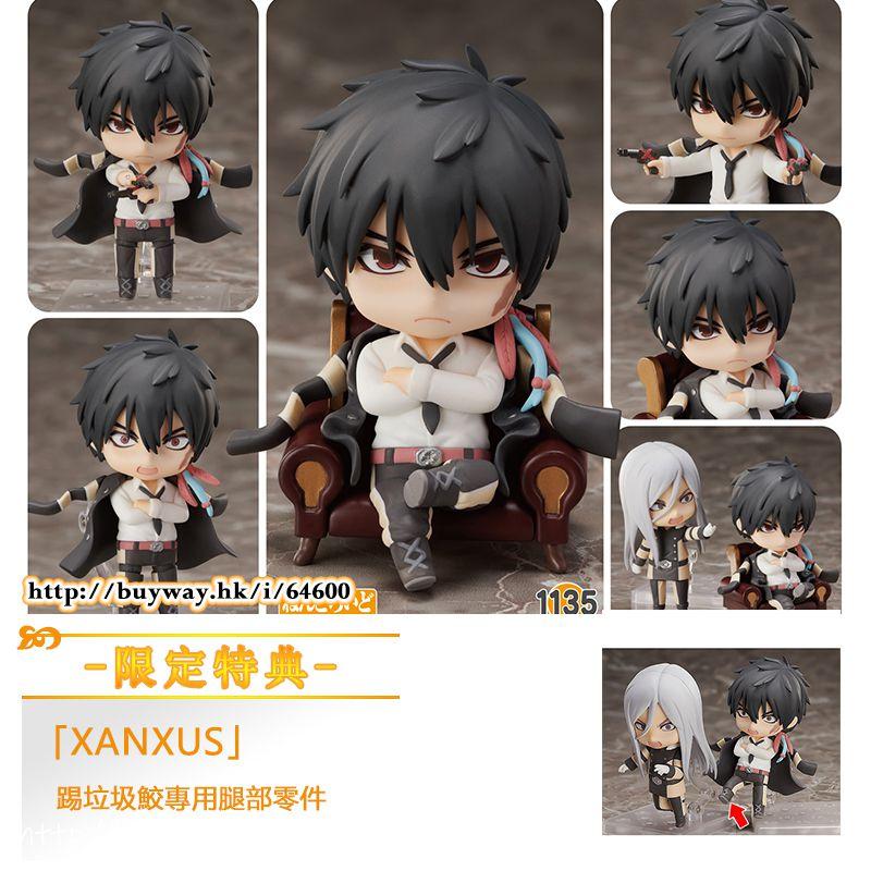 家庭教師HITMAN REBORN! 「XANXUS」Q版 黏土人 (限定特典︰踢垃圾鮫專用腿部零件) Nendoroid Xanxus ONLINESHOP Limited【Reborn!】
