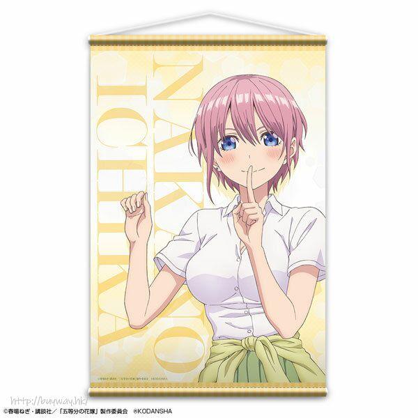 五等分的新娘 「中野一花」B2 掛布 B2 Wall Scroll Design 01 (Ichika Nakano)【The Quintessential Quintuplets】