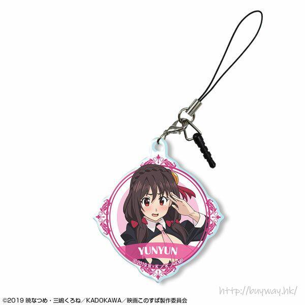 為美好的世界獻上祝福! 「芸芸」 紅傳說 亞克力手機掛飾 Kurenai Densetsu Acrylic Earphone Jack Accessory Design 06 (Yunyun)【KonoSuba: God's Blessing on This Wonderful World!】