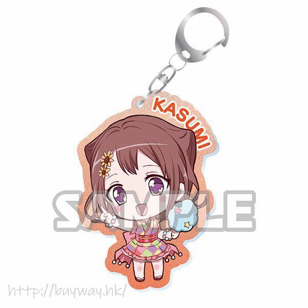 BanG Dream! 「戶山香澄」Event Ver. 亞克力匙扣 Kiratto Acrylic Keychain Event ver. Kasumi Toyama【BanG Dream!】