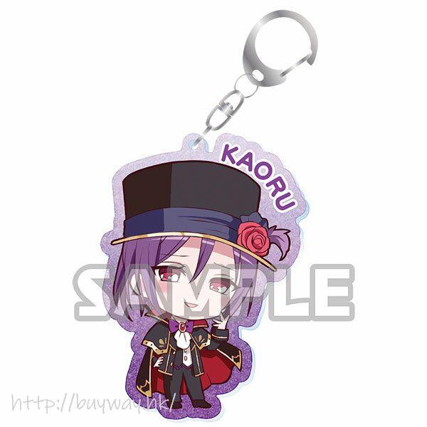 BanG Dream! 「瀨田薰」Event Ver. 亞克力匙扣 Kiratto Acrylic Keychain Event ver. Kaoru Seta【BanG Dream!】