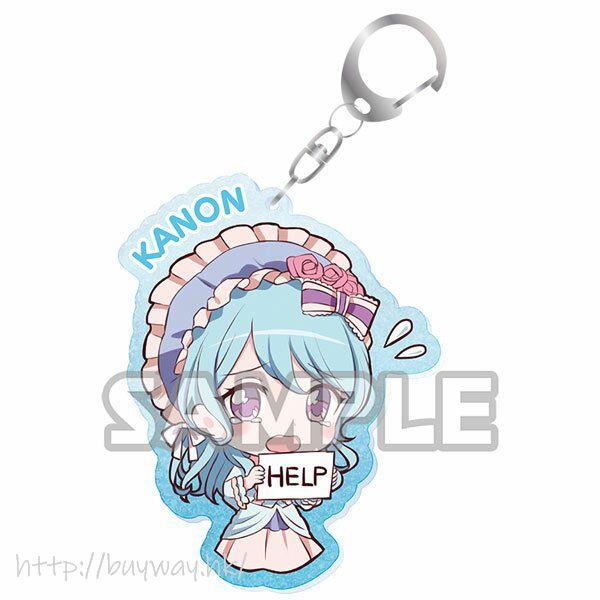 BanG Dream! 「松原花音」Event Ver. 亞克力匙扣 Kiratto Acrylic Keychain Event ver. Kanon Matsubara【BanG Dream!】