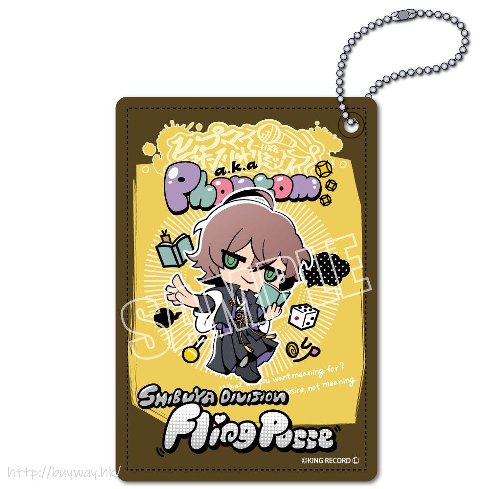 催眠麥克風 -Division Rap Battle- 「夢野幻太郎」Hypmi Sanrio Remix 皮革 證件套 Hypmi Sanrio Remix Leather Pass Case Yumeno Gentaro【Hypnosismic】