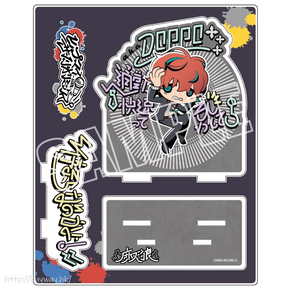 催眠麥克風 -Division Rap Battle- 「觀音坂獨步」Hypmi Sanrio Remix 亞克力企牌 Hypmi Sanrio Remix Acrylic Stand Kannonzaka Doppo【Hypnosismic】