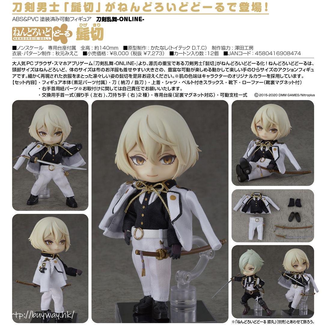 刀劍亂舞-ONLINE- 「髭切」黏土娃 Nendoroid Doll Higekiri【Touken Ranbu -ONLINE-】