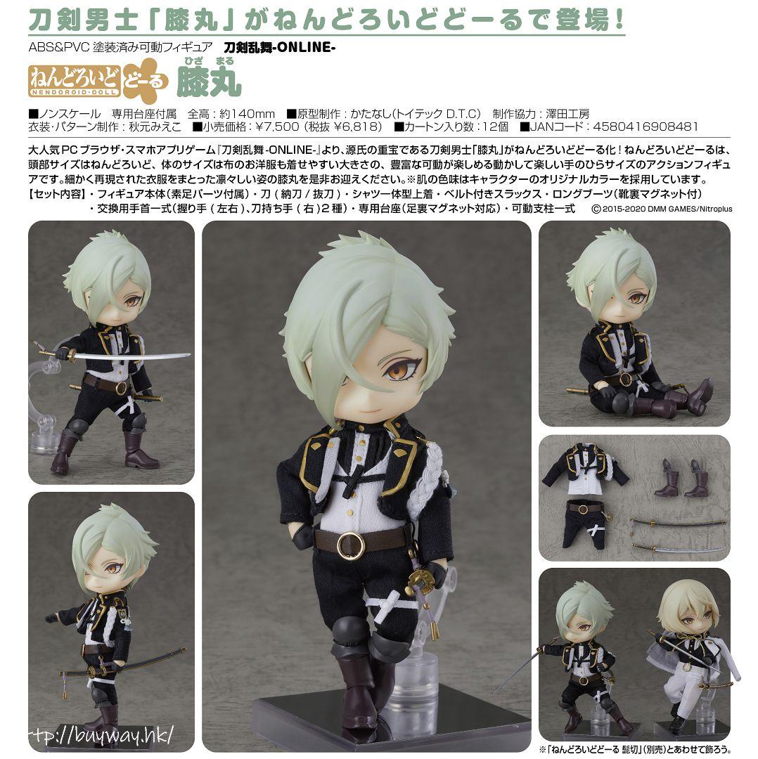 刀劍亂舞-ONLINE- 「膝丸」黏土娃 Nendoroid Doll Hizamaru【Touken Ranbu -ONLINE-】