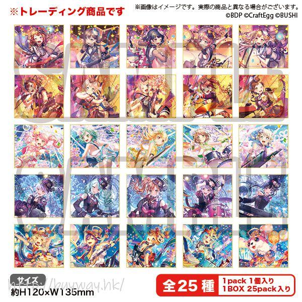 BanG Dream! 色紙 Vol.2 (25 個入) Mini Shikishi Vol. 2 (25 Pieces)【BanG Dream!】