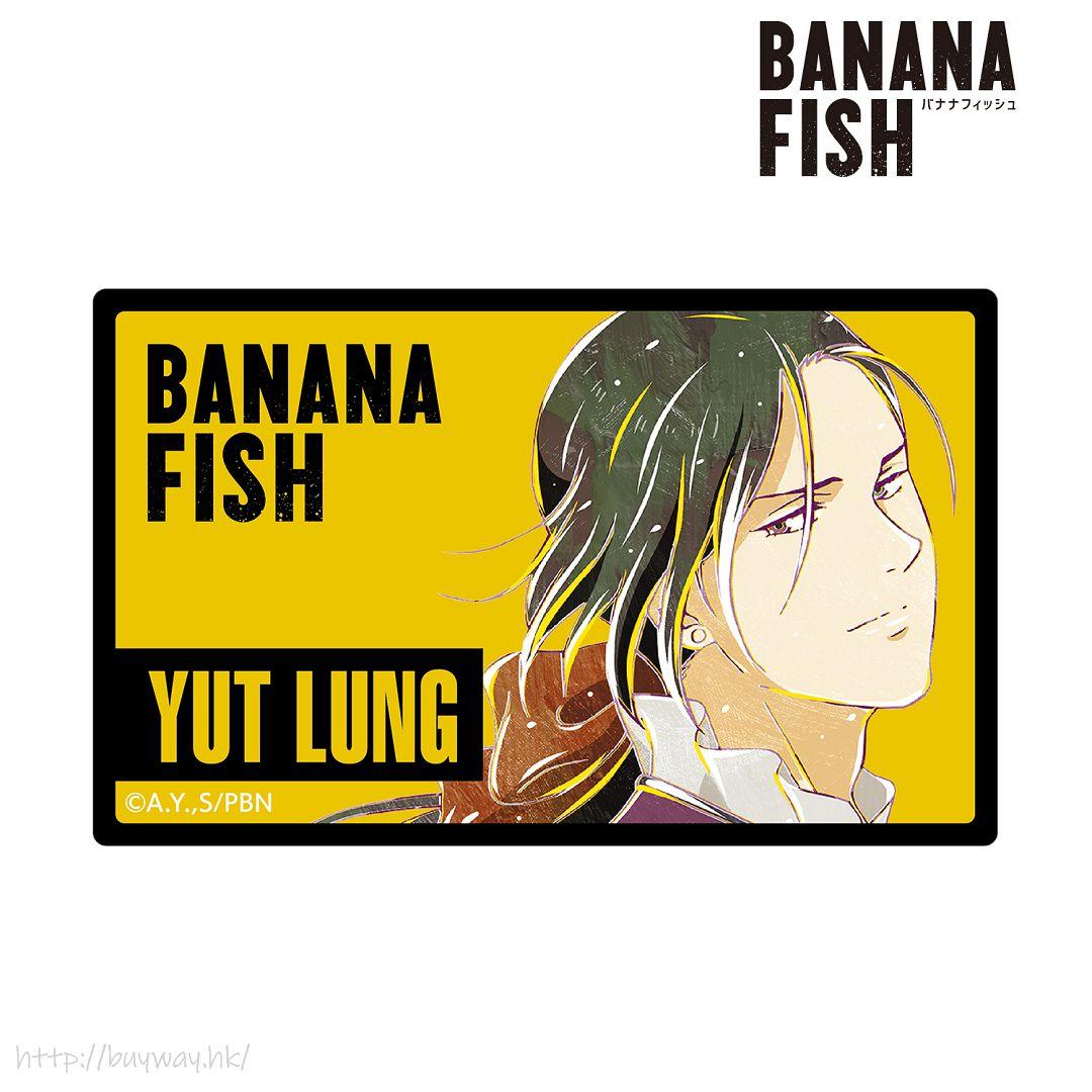 Banana Fish 「李月龍」Ani-Art 咭貼紙 Ani-Art Card Sticker Lee Yut-Lung【Banana Fish】