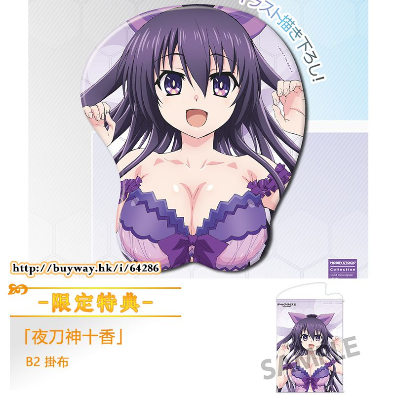 約會大作戰 「夜刀神十香」立體滑鼠墊 (限定特典︰B2 掛布) Yatogami Toka Oppai Mouse Pad ONLINESHOP Limited【Date A Live】