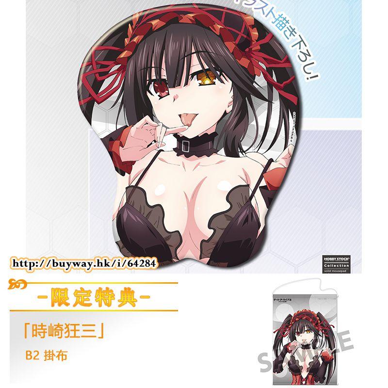 約會大作戰 「時崎狂三」立體滑鼠墊 (限定特典︰B2 掛布) Tokisaki Kurumi Oppai Mouse Pad ONLINESHOP Limited【Date A Live】