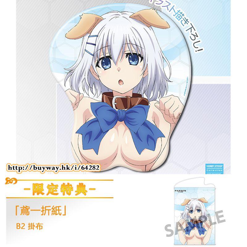 約會大作戰 「鳶一折紙」立體滑鼠墊 (限定特典︰B2 掛布) Tobiichi Origami Oppai Mouse Pad ONLINESHOP Limited【Date A Live】
