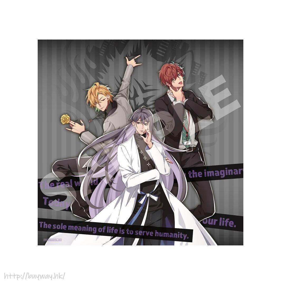 催眠麥克風 -Division Rap Battle- 「麻天狼」Cushion Cushion Matenrou【Hypnosismic】