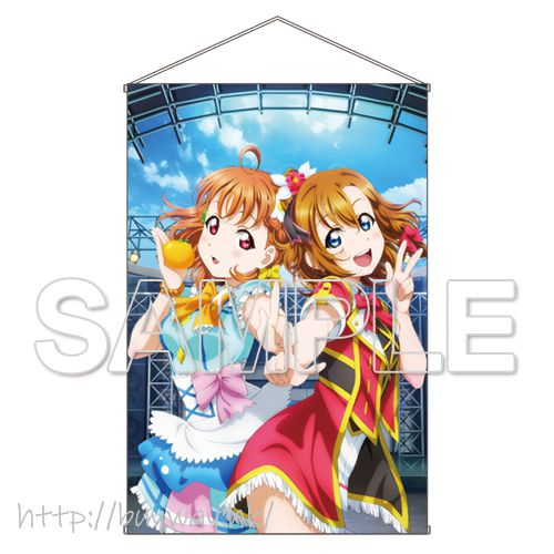 LoveLive! 明星學生妹 「高坂穗乃果 + 高海千歌」B1 掛布 B1 Tapestry Honoka & Chika【Love Live! School Idol Project】