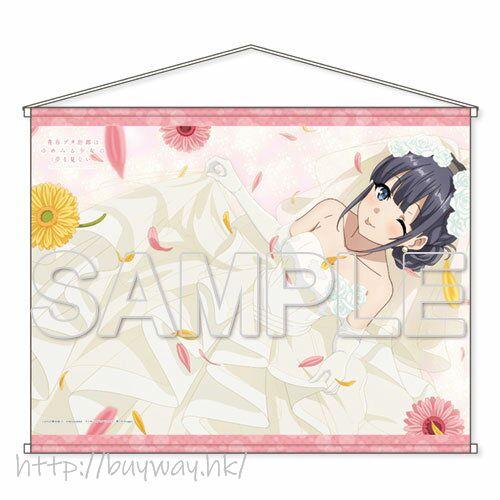 青春豬頭少年系列 「牧之原翔子」B2 掛布 Makinohara Shoko B2 Tapestry【Seishun Buta Yaro】
