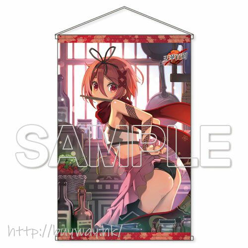 天華百劍 「大倶利伽羅」B2 掛布 Ookuri Kara B2 Tapestry【Tenka Hyakken】