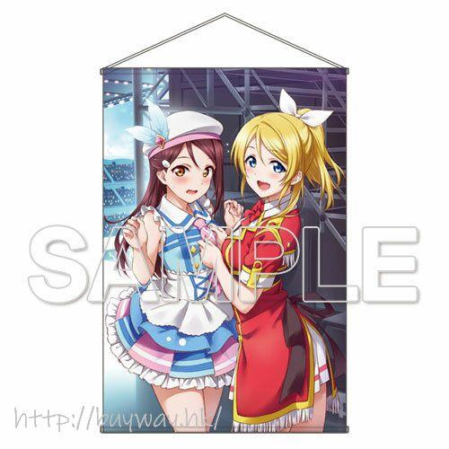 LoveLive! 明星學生妹 「絢瀨繪里 + 櫻內梨子」B1 掛布 Love Live! General Magazine Vol. 01 Series B1 Tapestry Eli & Riko【Love Live! School Idol Project】