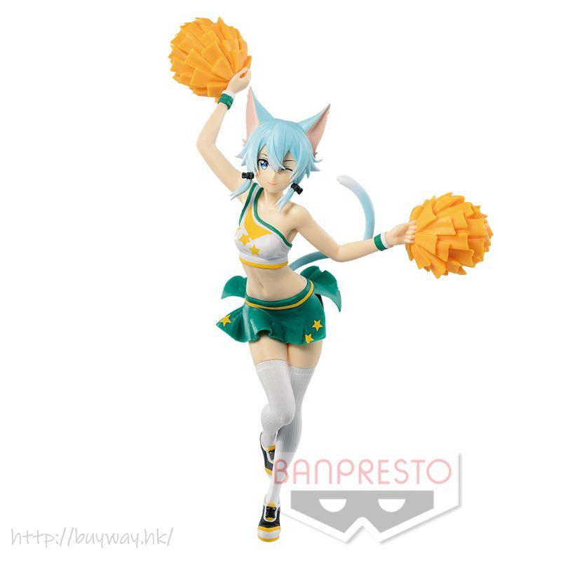 刀劍神域系列 EXQ「詩乃」啦啦隊 Ver. EXQ Sinon Fluffy LOVE Cheers【Sword Art Online Series】