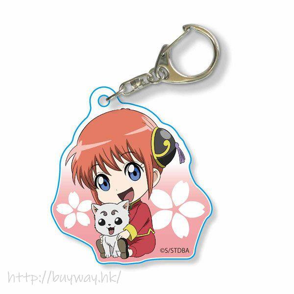 銀魂 「神樂」抱著最愛 亞克力匙扣 GyuGyutto Acrylic Key Chain Kagura【Gin Tama】