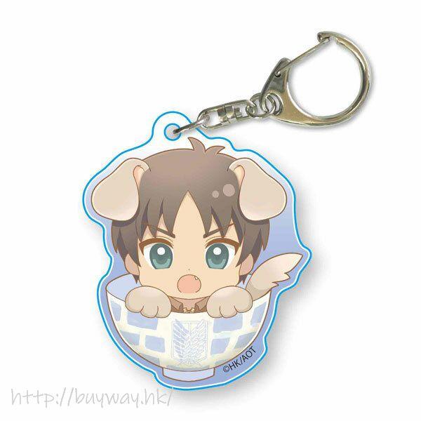 進擊的巨人 「艾倫」可愛小狗 亞克力匙扣 Wanko Meshi Acrylic Key Chain Eren Yeager【Attack on Titan】