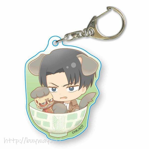 進擊的巨人 「里維」抱著巨人 亞克力匙扣 Wanko Meshi Acrylic Key Chain Levi Plush【Attack on Titan】