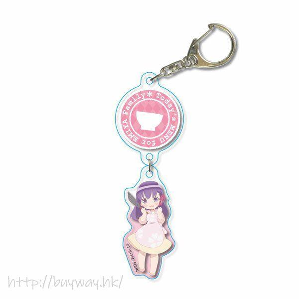 衛宮家今天的餐桌風景 「間桐櫻」2連 匙扣 Twin Key Chain Matou Sakura【Today's Menu for Emiya Family】