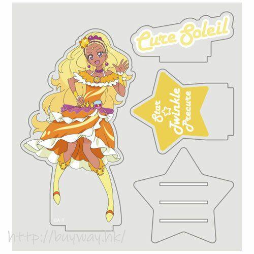 光之美少女系列 「天宮愛蓮娜」亞克力企牌 Star*Twinkle PreCure Cure Soleil Acrylic Stand【Pretty Cure Series】
