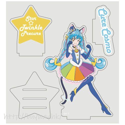 光之美少女系列 「宇宙天使」亞克力企牌 Star*Twinkle PreCure Cure Cosmos Acrylic Stand【Pretty Cure Series】