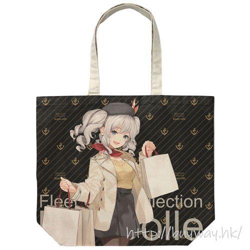 艦隊 Collection -艦Colle- 「鹿島」Shopping mode 大容量 米白 袋子 Kashima Full Graphic Large Tote Bag Shopping mode /NATURAL【Kantai Collection -KanColle-】