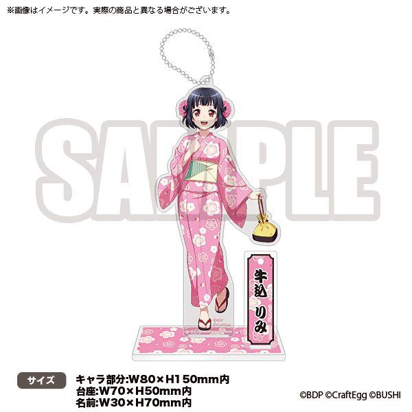 BanG Dream! 「牛込梨美」2019 浴衣 Ver. 亞克力企牌 Acrylic Stand Ushigome Rimi 2019 Yukata Ver.【BanG Dream!】