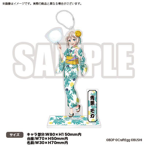 BanG Dream! 「青葉摩卡」2019 浴衣 Ver. 亞克力企牌 Acrylic Stand Moca Aoba 2019 Yukata Ver.【BanG Dream!】