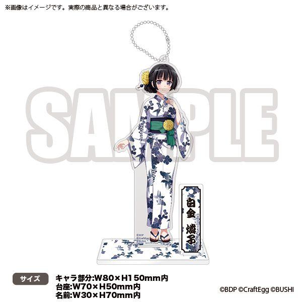 BanG Dream! 「白金燐子」2019 浴衣 Ver. 亞克力企牌 Acrylic Stand Rinko Shirokane 2019 Yukata Ver.【BanG Dream!】