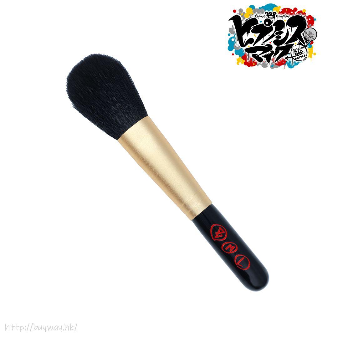 催眠麥克風 -Division Rap Battle- 「Buster Bros!!!」熊野筆 化妝掃 Buster Bros!!! Kumano Brush Blush Brush【Hypnosismic】