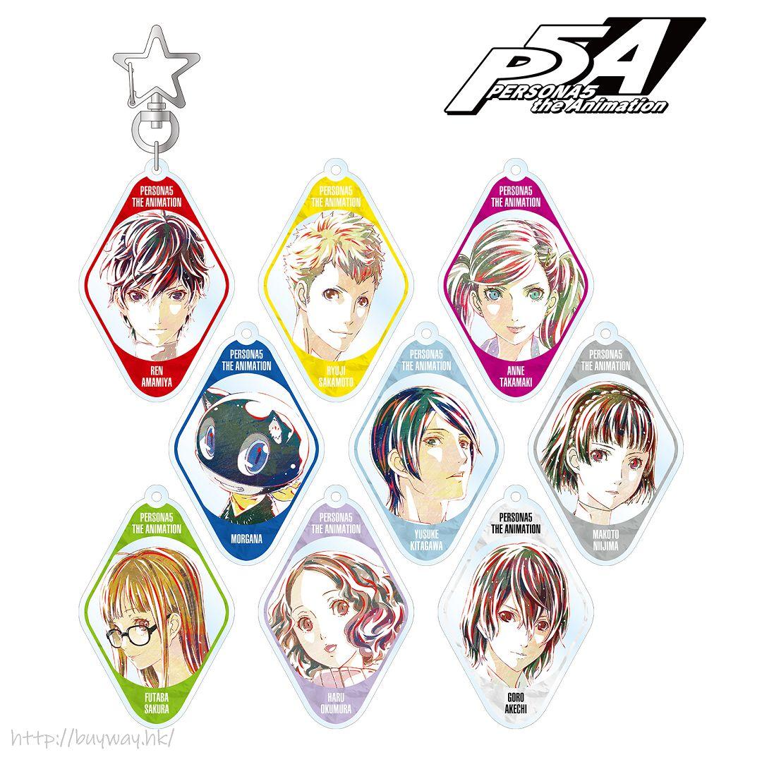 女神異聞錄系列 Ani-Art 亞克力匙扣 (9 個入) Ani-Art Acrylic Key Chain (9 Pieces)【Persona Series】