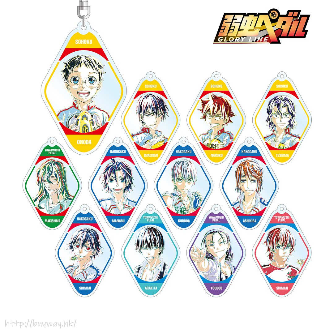 飆速宅男 Ani-Art 亞克力匙扣 (12 個入) Ani-Art Acrylic Key Chain (12 Pieces)【Yowamushi Pedal GRANDE ROAD】