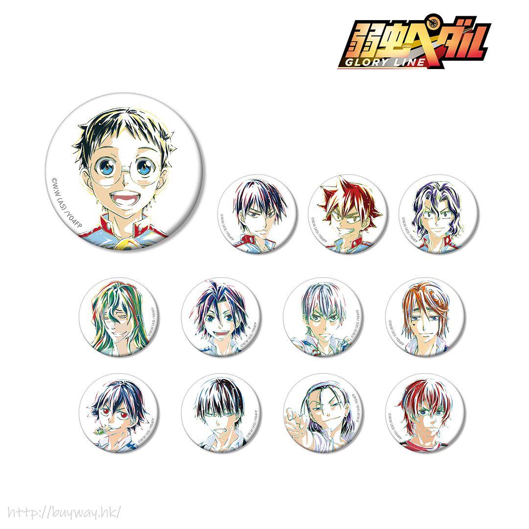 飆速宅男 Ani-Art 收藏徽章 (12 個入) Ani-Art Can Badge (12 Pieces)【Yowamushi Pedal GRANDE ROAD】