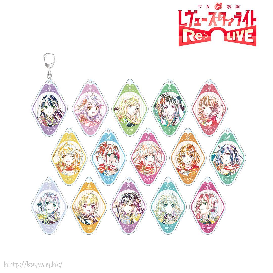 少女歌劇Revue Starlight Ani-Art 亞克力匙扣 Ver. B (15 個入) Ani-Art Acrylic Key Chain Ver. B (15 Pieces)【Shojo Kageki Revue Starlight】